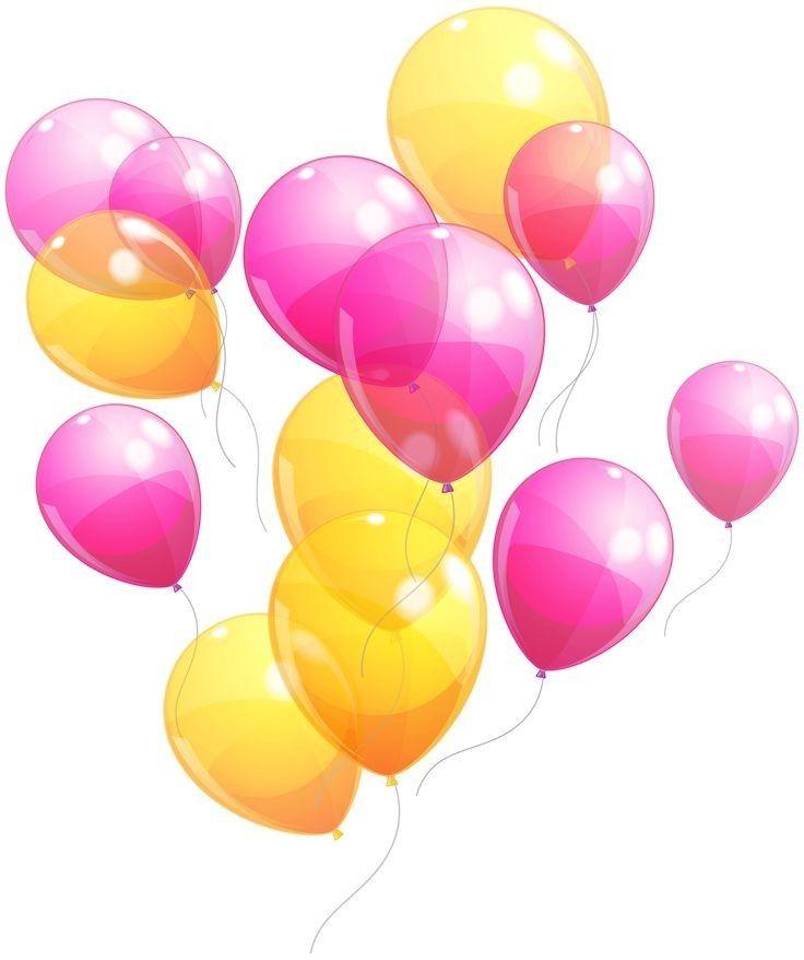 Pin By Tamara Mccarroll On Assorted Clip Art Some Gifs Yellow Balloons Balloons Balloon Illustration