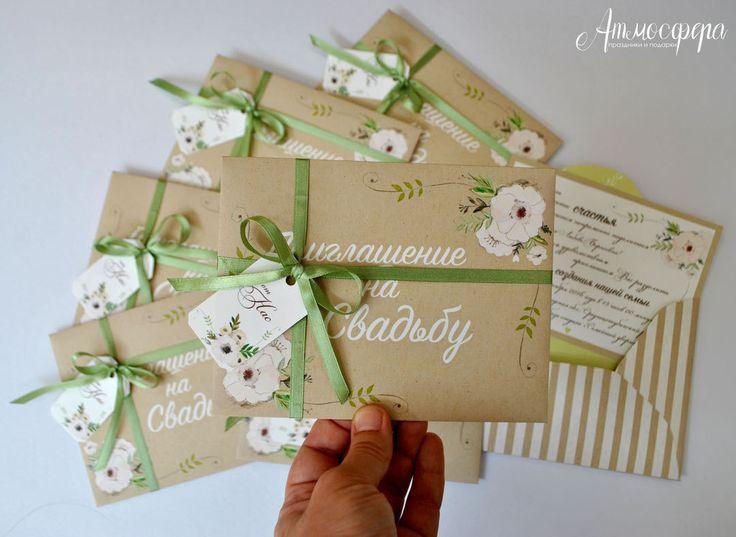 Приглашения для очень симпатичной пары :) В наличии большой выбор,так же возможна разработка индивидуального дизайна.  По вопросам звоните : 600-019 и 89064068901  #wedding #weddingday #weddingdress #instawed #instawedding #bride #bestday #bouquet #bridetobe #bridesmand #bestwedding #sweetwedding #свадьба #свадьбаволгоград #атмосфера34 #атмосфера_34 #оформлениесвадьбы #любовь #флористика #свадебныйдекор #самыйсчастливыйдень #невеста #жених #жена #любовь #свадебнаяполиграфия…