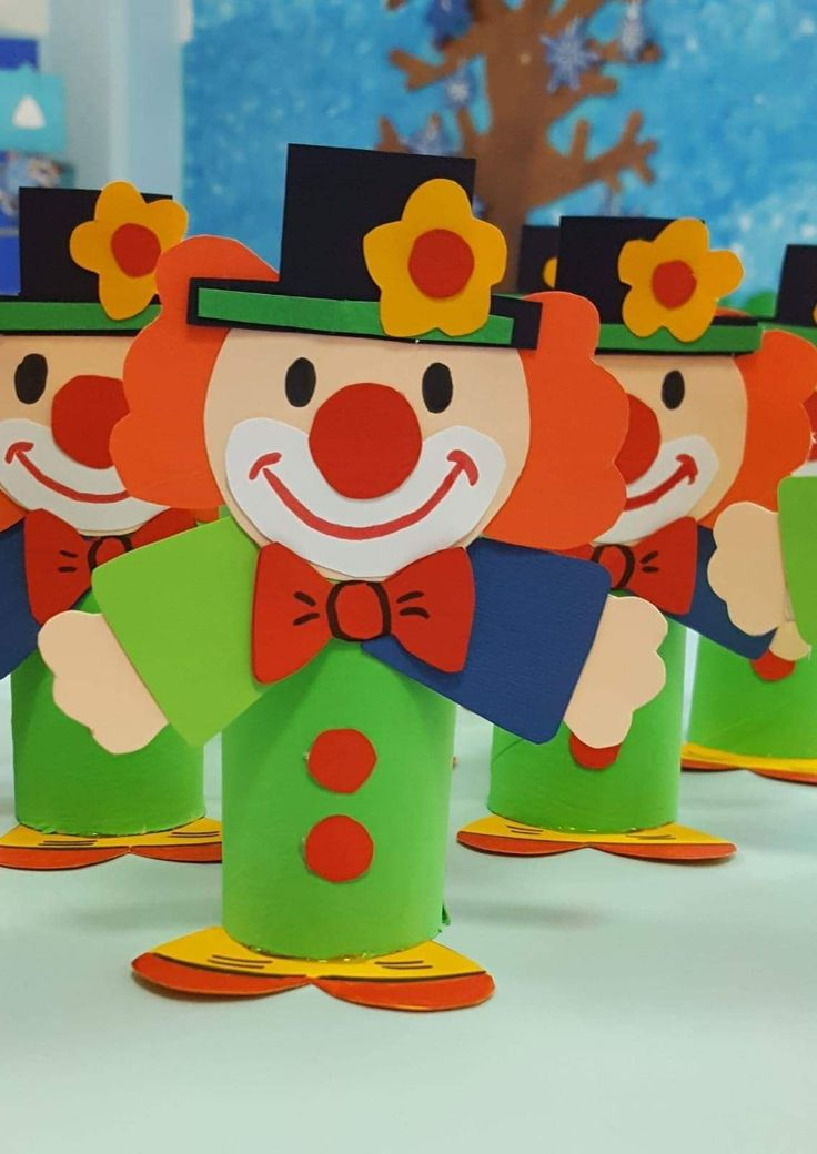 клоуны поделка с детьми коротким поводком любви