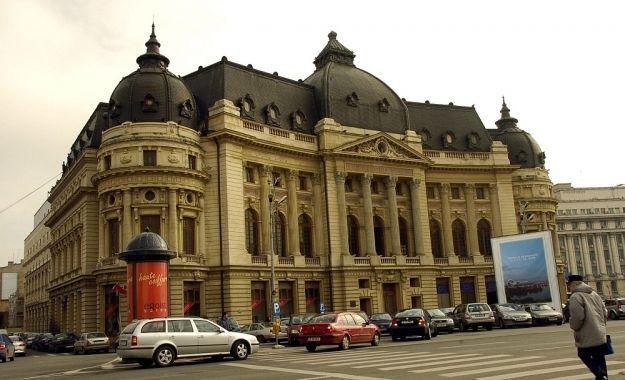 Θες να επενδύσεις στα ακίνητα στη Ρουμανία;