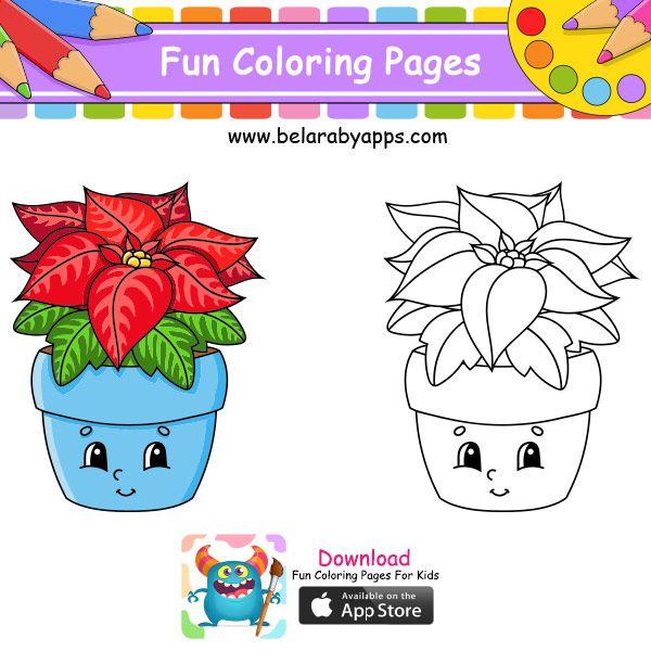 رسومات اطفال كيوت للتلوين رسم أطفال سهل وجميل بالعربي نتعلم Cool Coloring Pages Coloring Pages For Kids Coloring Pages