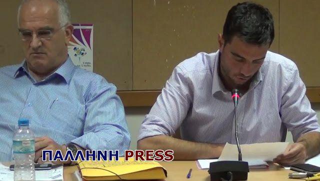 Παλλήνη Press | Ανθούσα-Γέρακας-Παλλήνη | Το πρώτο blog της πόλης !!!: Ψήφισμα Ένωσης Γονέων και Κηδεμόνων Δήμου Παλλήνης...
