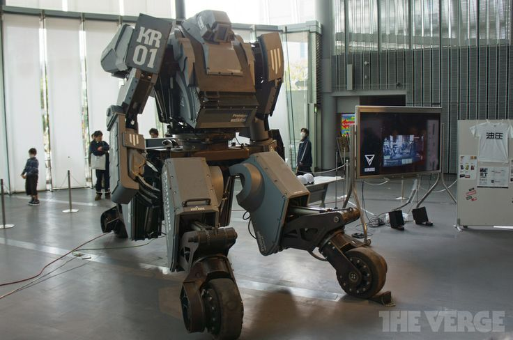 4-ton Mech Robot...Kuratas's    Kuratas's 6,000 round-per-minute BB gatling gun can be set to fire when the pilot smiles.