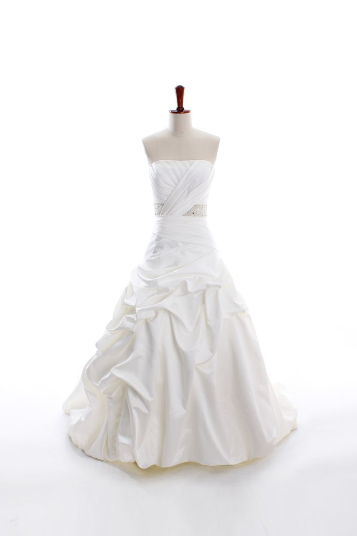 Sweetheart Ball Gown Beading Satin bridal gown...love the shape