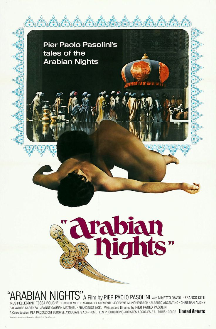 Arabian Nights (1974) directed by Pier Paolo Pasolini