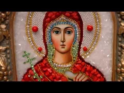 Икона бисером Наталия Никомидийская - YouTube