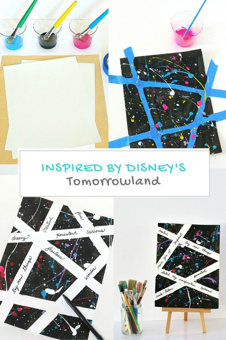 Not only will kids LOVE creating with this splatter paint technique, but they'll also gain self-confidence in their artistic dreams! (Inspired by Disney's Tomorrowland)