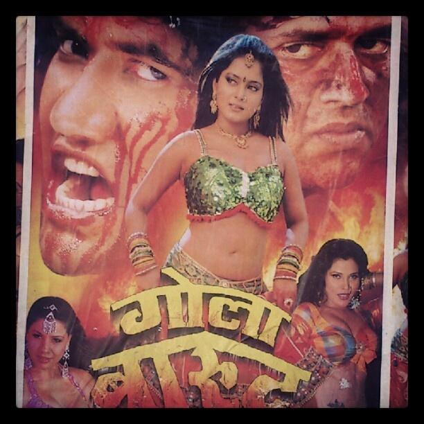 Movie Poster :)