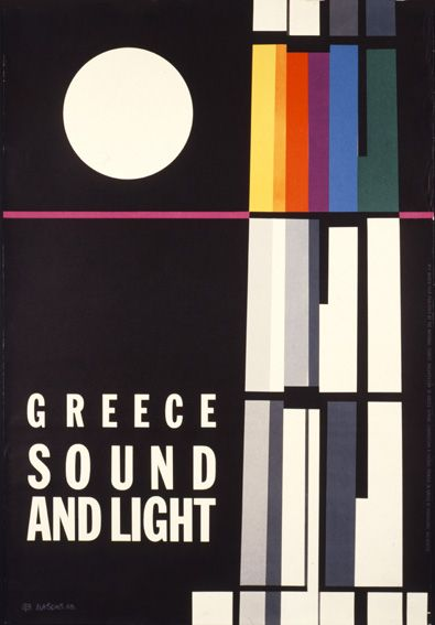 GREECE SOUND AND LIGHT 1968. Σχεδιαστής σύνθεσης ο Β. Λιάσκας για τον ΕΟΤ.