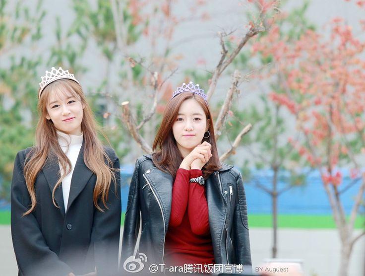 ♥ Tara ♥ Jiyeon ♥ Eunjung ♥
