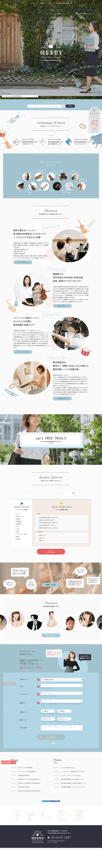 椿音楽教室|東京でピアノ教室など11の音楽教室を開講 学校・教育 / 音楽・楽器