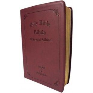 Biblia bilingva [romana-engleza], culoare visinie