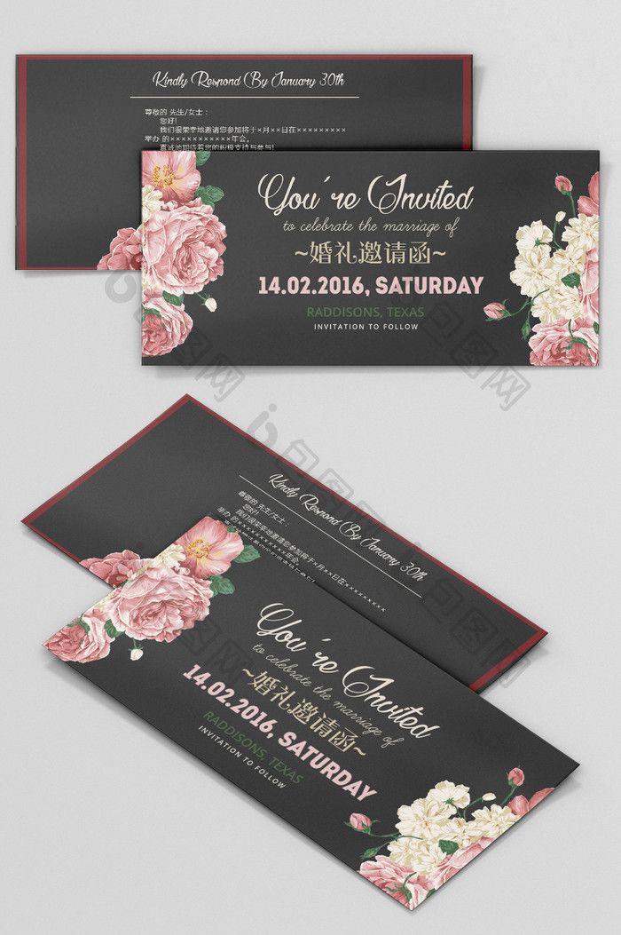Black Fashion Wedding Invitation Card Psd Free Download Pikbest Invitation Card Party Wedding Invitations Wedding Invitation Cards
