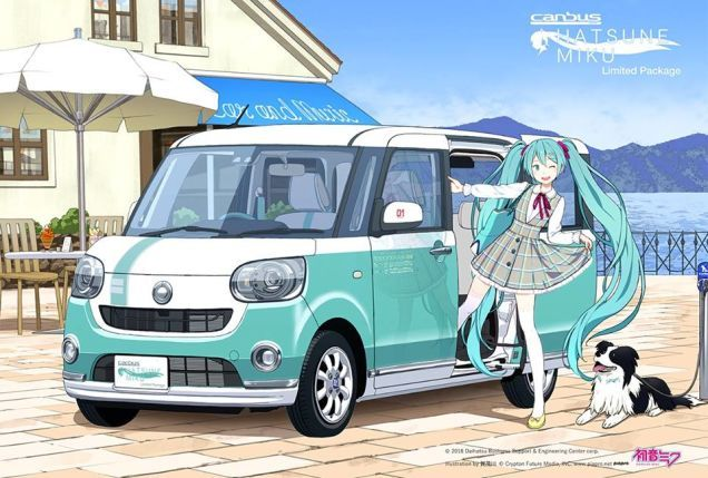 Turn Your Kei Car Into A Virtual Idol Mobile Hatsune Hatsune