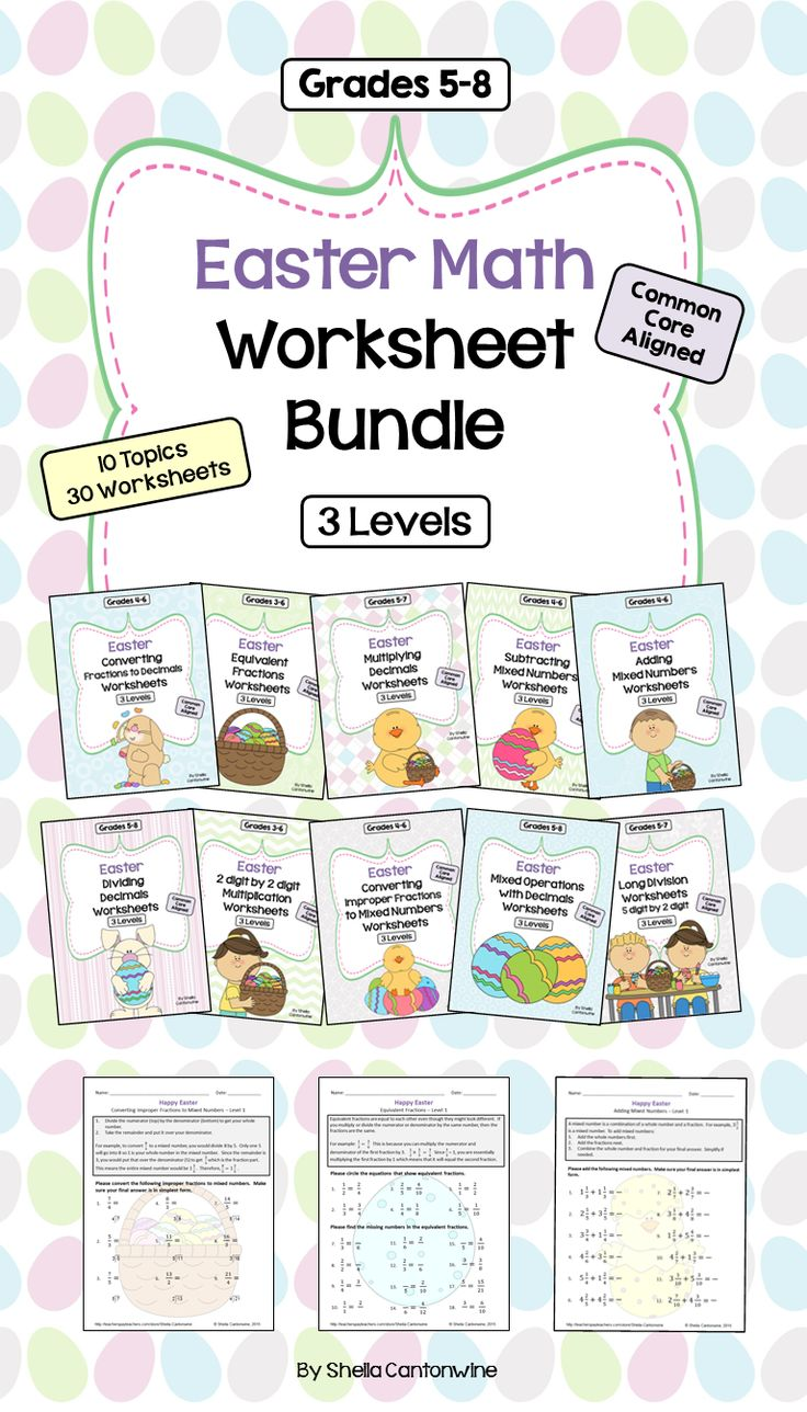 easter math worksheet bundle differentiated with 3 levels 5th 7th grade math ideas math fun. Black Bedroom Furniture Sets. Home Design Ideas