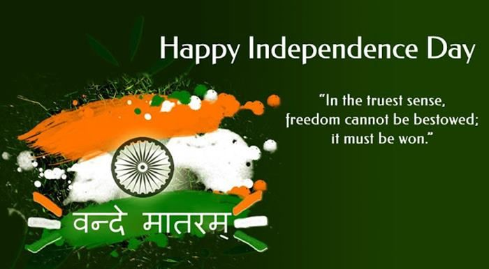 Happy independence day august 2015 for all visitors, jai hindi, vande matram…