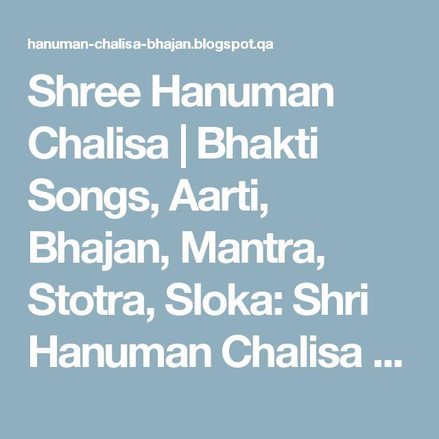 Shree Hanuman Chalisa | Bhakti Songs, Aarti, Bhajan, Mantra, Stotra, Sloka: Shri Hanuman Chalisa in English | Hanuman Chalisa Lyrics in English (Text)