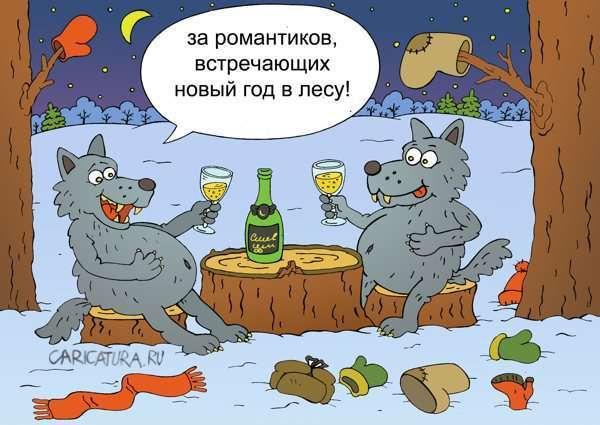 Картинки новые юмор, днем рождения подполковника