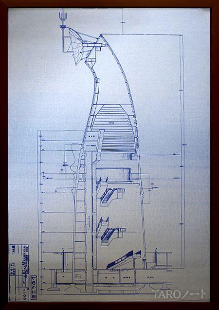 太陽の塔しゅん工図青焼きポスター