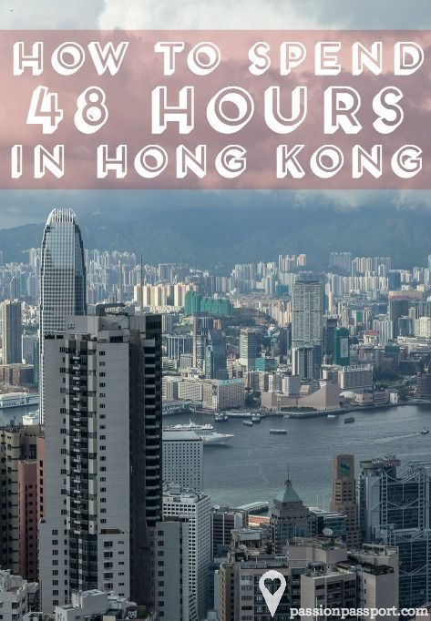 Hong Kong: a city so huge, bustling and diverse that you'd need weeks to experience everything it has to offer.  With only 48 hours in Hong Kong, Jeff Samaniego and his wife were in for a challenge, trying to squeeze in as much activity as possible so as to still get a sense of the history and a taste of the culture.