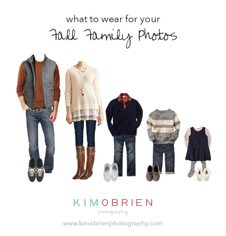 what to wear for your autumn family photo session ~