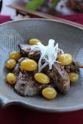 鳥レバーと銀杏のじんわり生姜炒め|レシピブログ