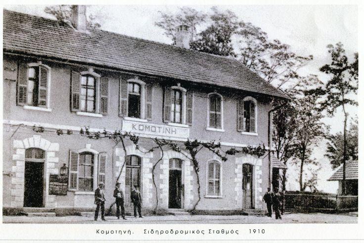 ΣΙΔ.ΣΤΑΘΜΟΣ 1910