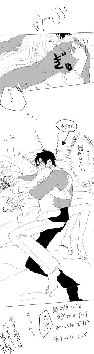 Anime Couple :: No idea what this is but it's adorable :: Humor me