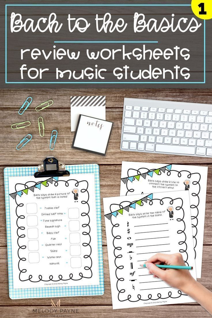 Bach To The Basics 1 Gives Students A Fun Way To Review Elementary