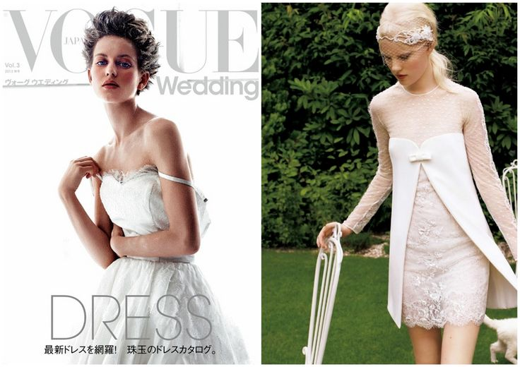 Our LINDA headpiece featured in VOGUE Japan Wedding