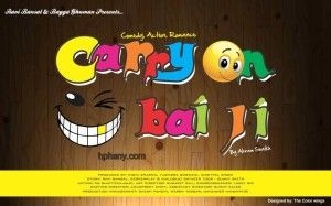 Carry on bai ji punjabi movie (new) - http://www.punjabimovieso.com/carry-on-bai-ji-punjabi-movie-new/