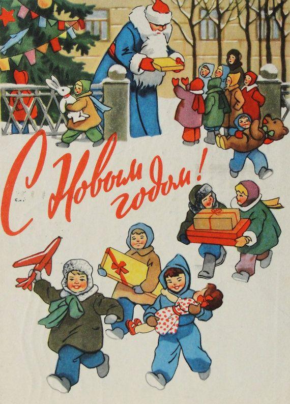 Happy New Year Vintage Soviet Postcard. by RareBooksAndMore