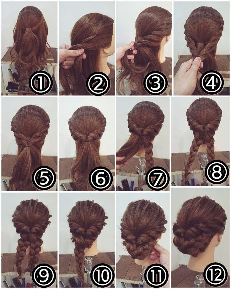 12 pasos súper fáciles para hacer este hermoso peinado!