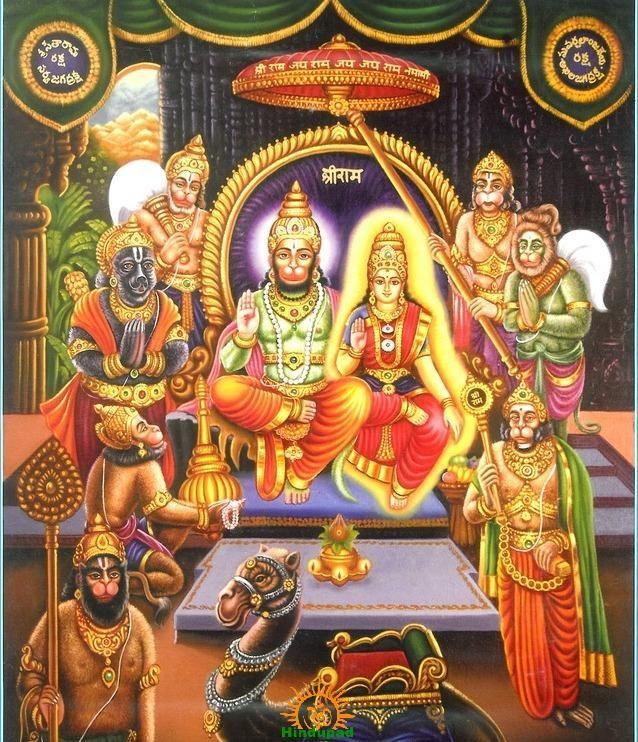 Rare - Suvarchala Sahitha Hanumanji