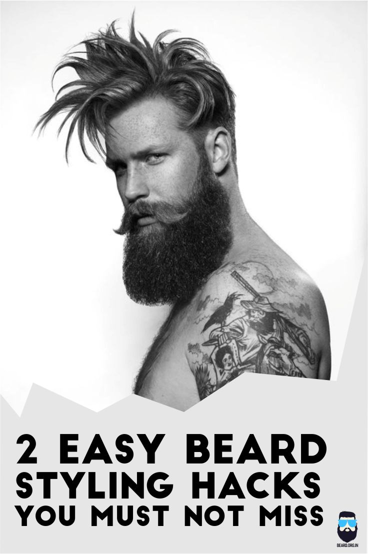 2 Easy Beard Styling Hacks EVERY Man Must be Knowing