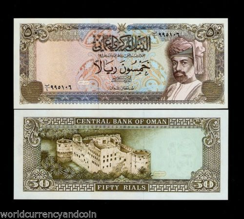 OMAN 50 RIALS P30b 1992 SULTAN JABREEN FORT UNC GCC ARAB GULF CURRENCY BANK NOTE