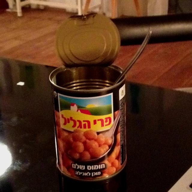 Dinner in Tel Aviv.