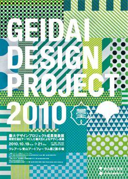 http://www.geidai.ac.jp/info/images/20101014_01.jpg