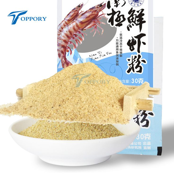 Toppory 10Bags/Lot 30g Shrimp Flavor Bait Additive Carp Fishing Bait Flavours Feeder Bait attractant For Herabuna Wholesale. Yesterday's price: US $13.06 (10.80 EUR). Today's price: US $13.06 (10.81 EUR). Discount: 24%.