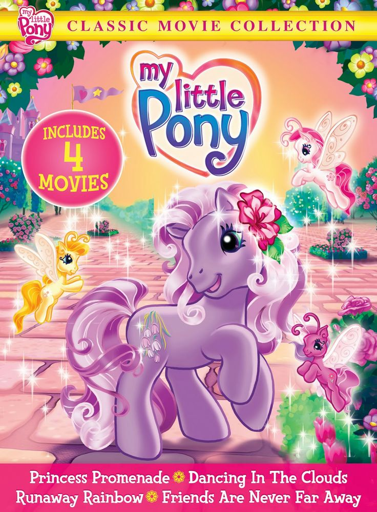 WIN 1 of 2 My Little Pony Classic Collection DVDs from the SnyMed.com contest! http://www.snymed.com/2014/01/my-little-pony-classic-movie-collection.html CAN/USA Ends 3/6