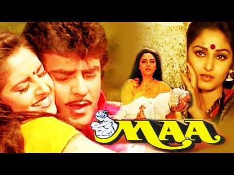 Movie – MAA (1992) Cast – Jeetendra, Jaya Pradha ,Aruna Irani, Shakti Kapoor, Sahila Chaddha, Gulshan Grover, Kader Khan as Ravikant Director – Ajay Kashyap Producer – Anil Sharma Music – Anu Malik Plot – A multi-millionaire is told to marry a woman whose name... https://newhindimovies.in/2017/07/10/maa-hindi-emotional-family-movie-jeetendra-jaya-pradha-shakti-kapoor/