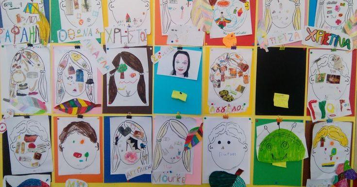 Μέσα σε κενά πρόσωπα τα παιδιά ζωγράφισαν   ή /και κόλλησαν εικόνες   που τα αντιπροσωπεύουν.   (χόμπι,πρόσωπα, φαγητά,μαθήματα, δραστηρι...