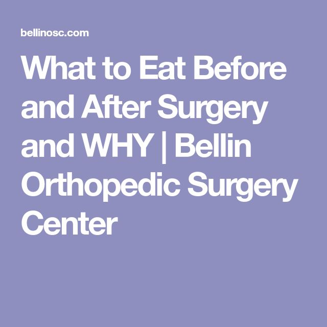 Best  Surgery Center Ideas On   Contraction Worksheet