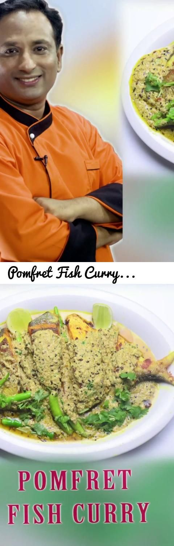 Pomfret Fish Curry - Bhapa Pomfret - Bengali Fish Recipe -Bengali recipes... Tags: bhapa pomfret, bengali steamed fish, pomfret fry, bengali fish curry recipe, bengali fish recipes, indian fish curry recipe, bengali recipe, bengali fish curry, bangladeshi cuisine, bengali recipes, tandoori pomfret, mustard pomfret recipe, pomfret fish recipe bengali style, pomfret macher jhal, pomfret macher jhal