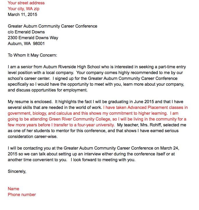 AOS Cover Letter AOS Cover Letter Sample MONTH DATE, 2011 National - to whom it may concern letter