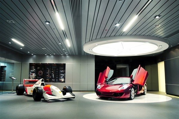 McLaren debuts first Asia showroom in Hong Kong | Cars in ...