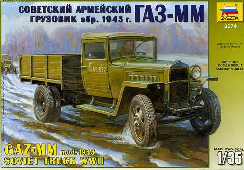 Maquette - GAZ-MM Truck - Zvezda 3574