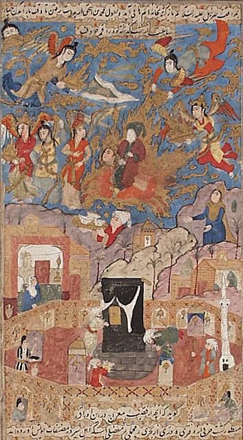 Mohammed flying over Mecca during the miraj, his ascent to heaven. Turkey, early 17th century. From the Los Angeles County Museum of Art.