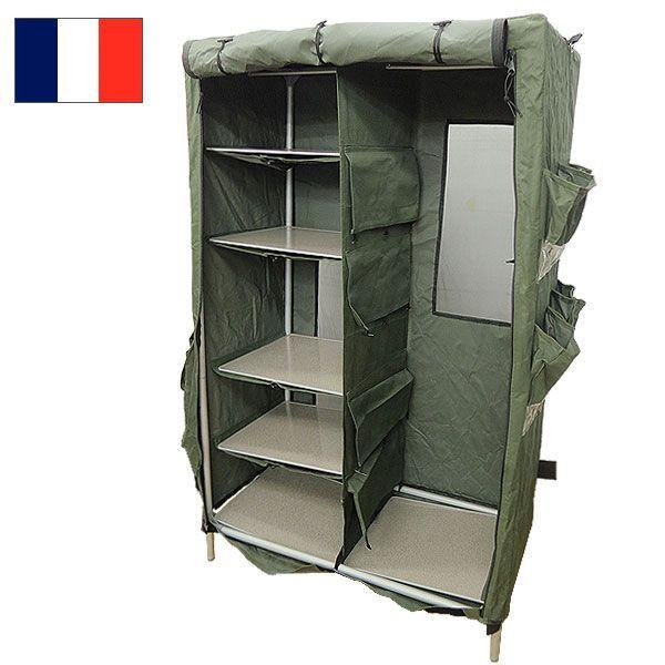 フランス軍 フォールディング キャビネット