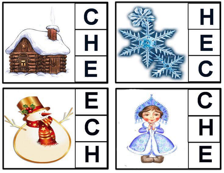 Новогодние игры с прищепками. - Babyblog.ru